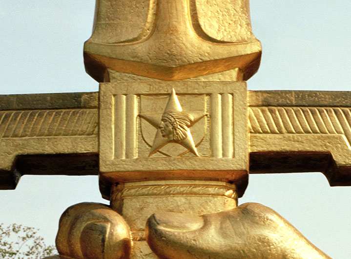 """To Our Dead,"" Second Division Memorial (WWI), Detail."